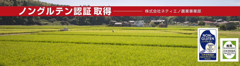 農林水産省の動き